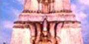 พระพุทธบาทบัวบาน